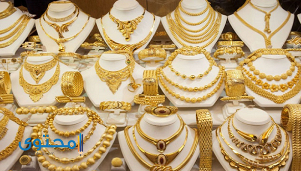 سعر الذهب في الصومال