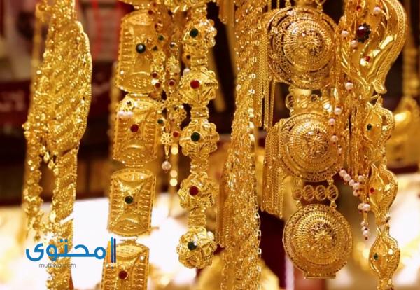 سعر الذهب في اليمن