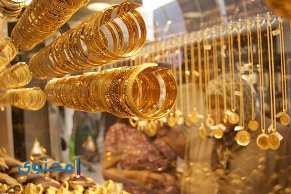 سعر الذهب في تونس