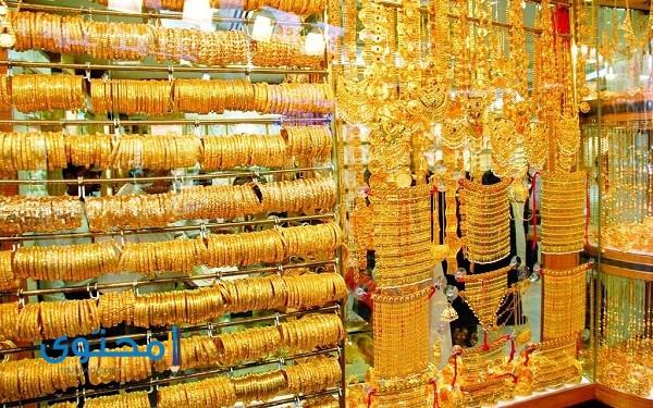 سعر الذهب في جيبوتي