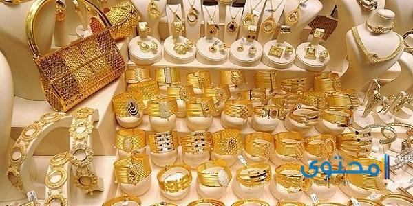 سعر الذهب في لبنان