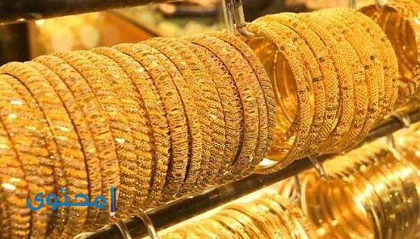 سعر الذهب في موريتانيا