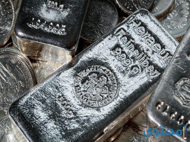 سعر الفضة