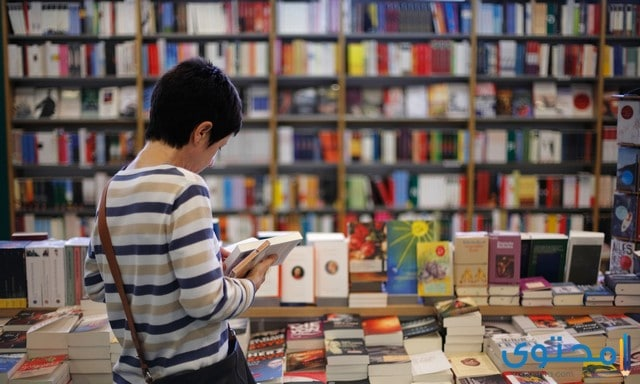 نصائح عند زيارة معرض الكتاب
