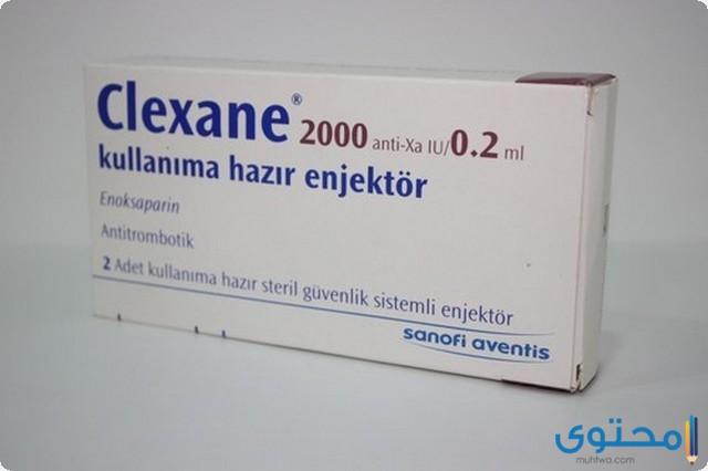 سعر حقن clexane
