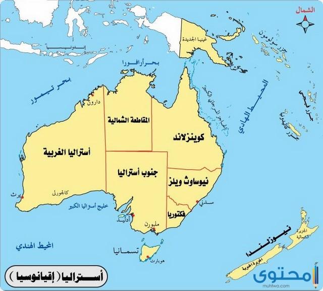 سكان استراليا