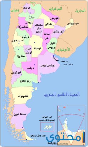سكان الأرجنتين