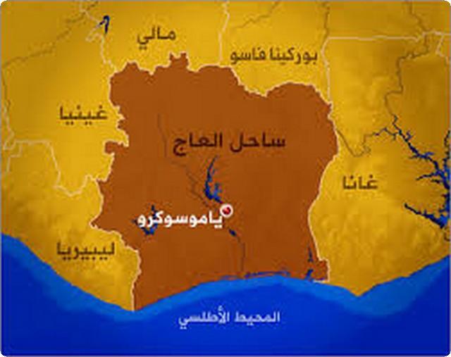 سكان ساحل العاج