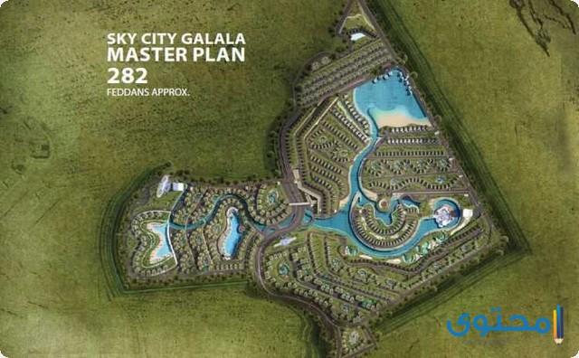 أسعار سكاي سيتي الجلالة 2022 Sky City El Galala 2