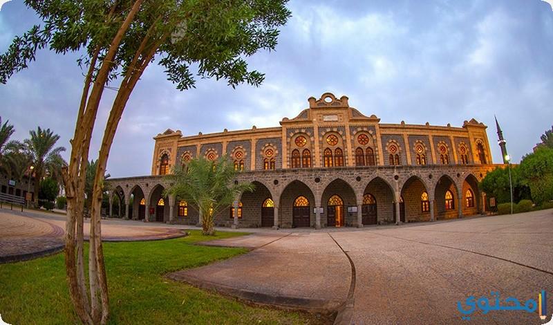 متحف سكة حديد الحجاز