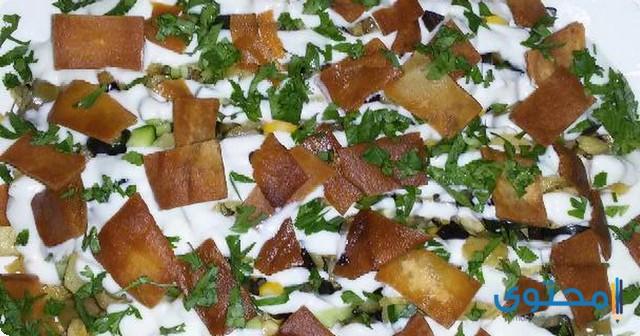 سلطة الباذنجان والبطاطس بالزبادى
