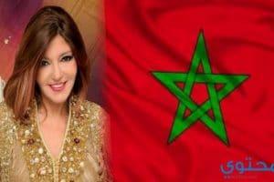 كلمات أغنية لمغاربة سميرة سعيد 2017