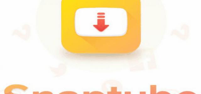 شرح وتحميل تطبيق سناب تيوب الأصفر