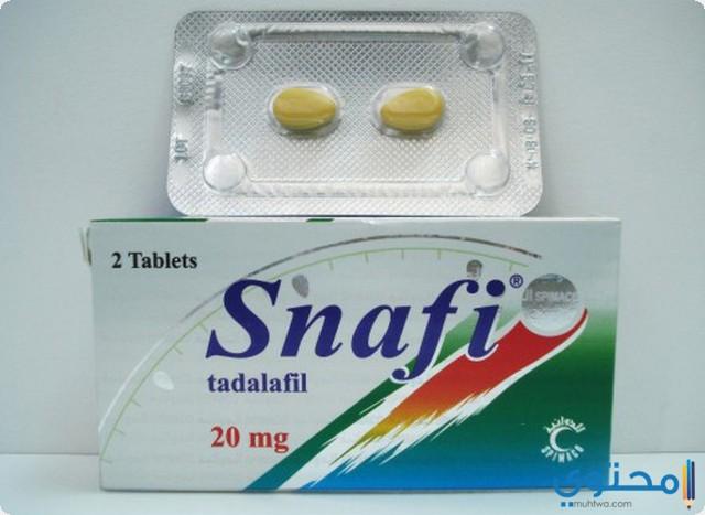 دواعي الاستعمال لعلاج سنافي