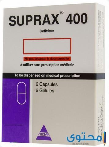 ما هي الآثار الجانبية لدواء سوبراكس
