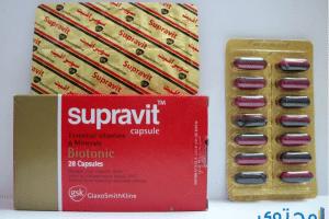 سوبرا فيت Supravit كبسولات فيتامينات ومعادن أساس