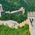 معالم بكين السياحية بالصور