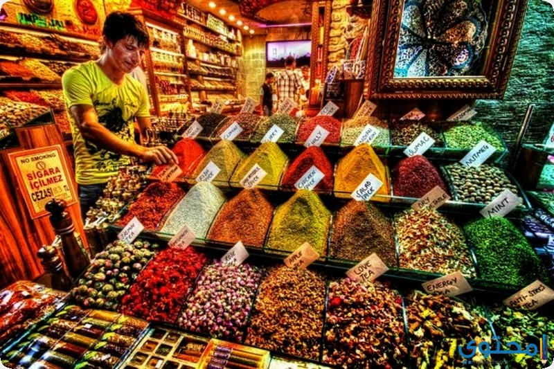 سوق البهارات والتوابل