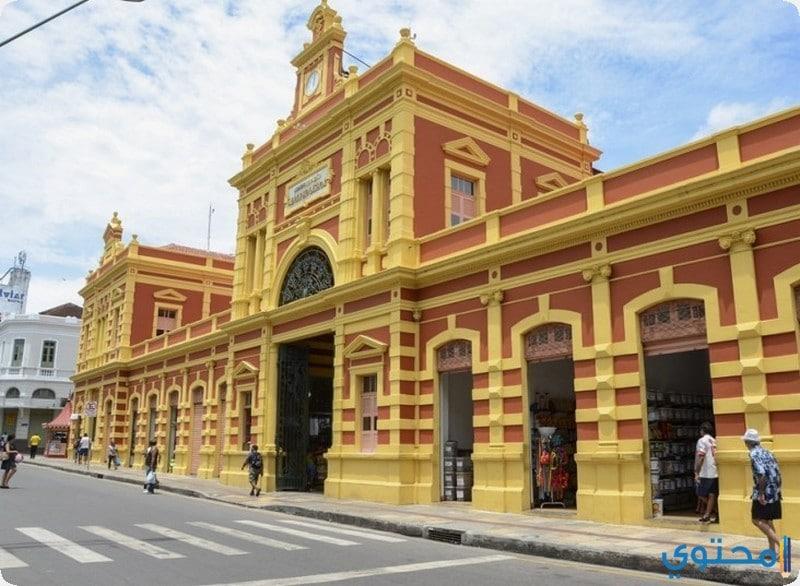 سوق ميركادو أدولفو لشبونة