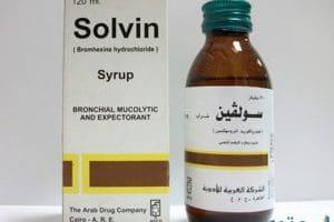 أفضل أدوية علاج السعال والتخلص من البلغم