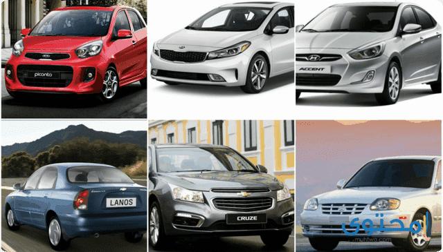 سيارات رخيصة في السعودية