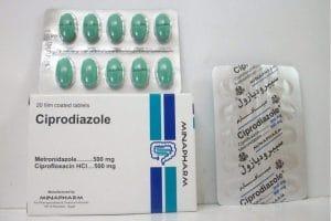 سيبروديازول Ciprodiazole لعلاج قرحة المعدة