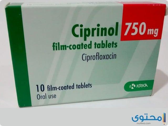 سيبرينول Ciprinol لعلاج ميكروبات المعدة