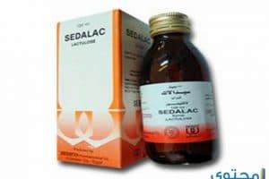 سيدالاك دواء للامساك Sedalac