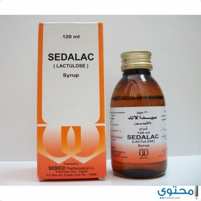 دواعي استعمال دواء سيدالاك Sedalac