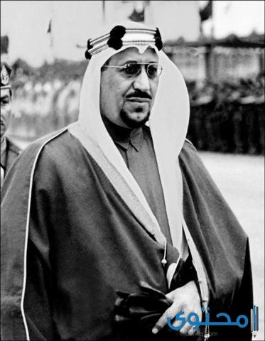 سيرة الملك سعود