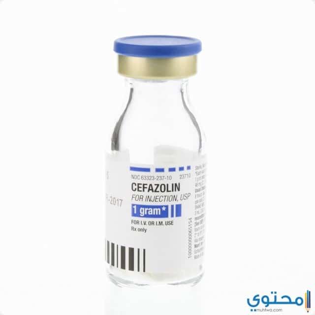 دواعي استعمال سيفازولينCefazolin