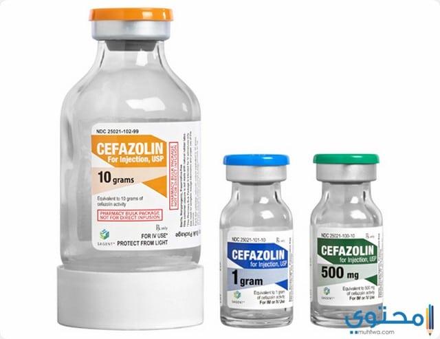 سيفازولين Cefazolin مضاد حيوي لعلاج البكتيريا