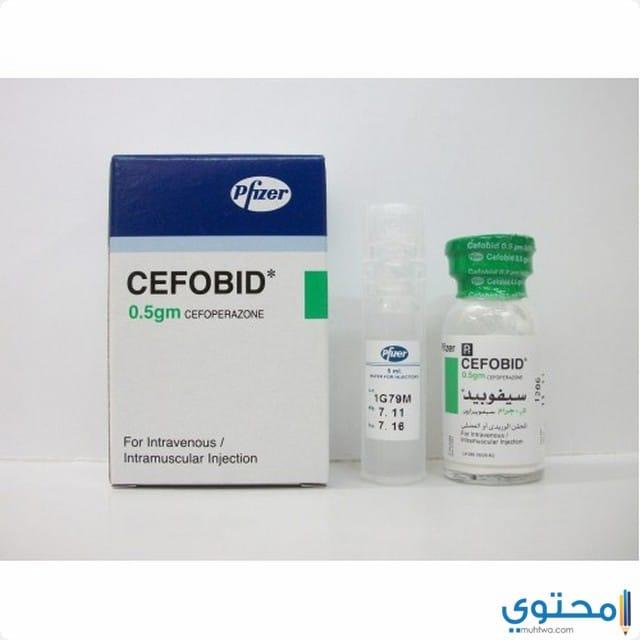 دواعي الاستعمال لدواء سيفوبيد Cefobid