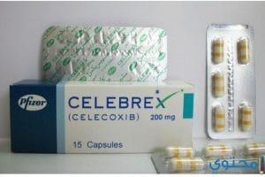 سيلبريكس Celebrex مسكن للألم