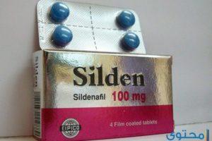 معلومات عن نسيلدين Silden أقراص