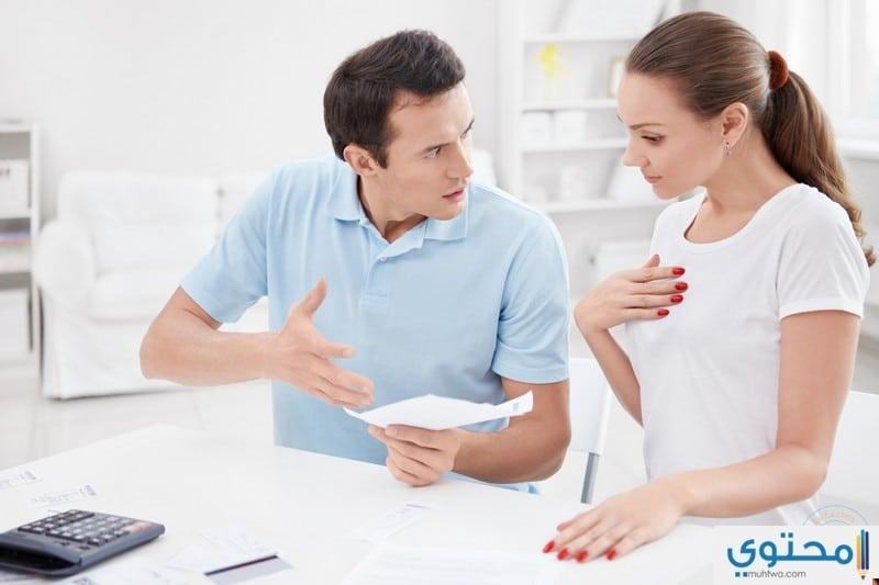 كيفية التعامل مع الزوج البخيل