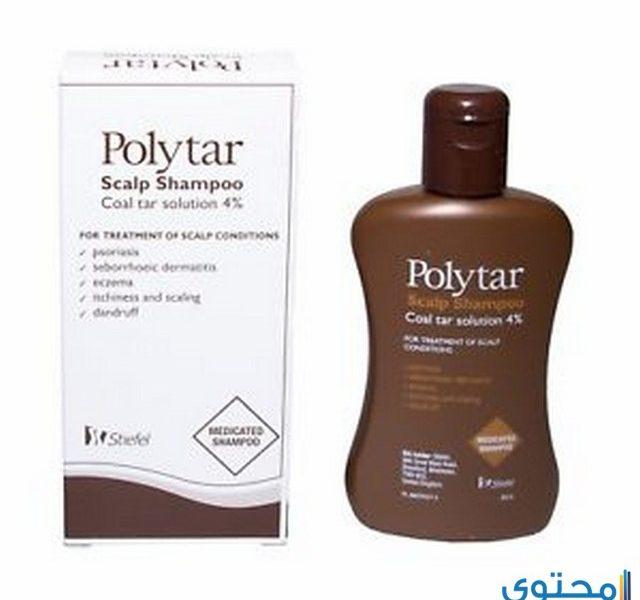 شامبو بولي تار Polytar شامبو لعلاج قشرة الرأس