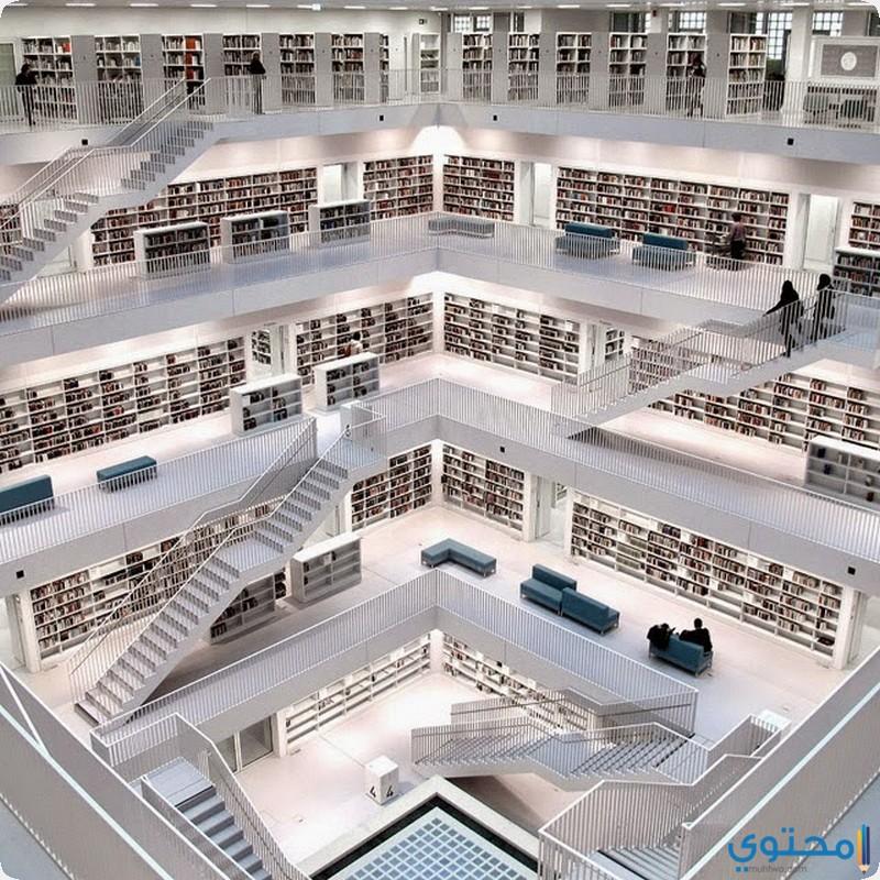 """مكتبة مدينة """"شتوتغارت """" ألمانيا"""