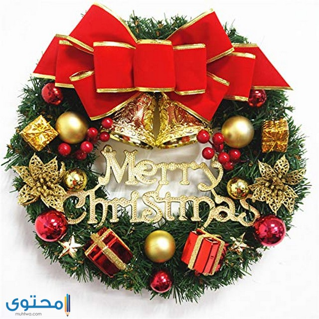 merry christmas text png