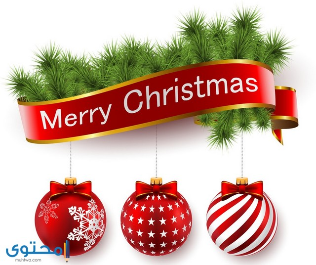 merry christmas wishes text png