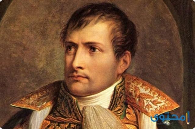 الإمبراطور نابليون بونابرت