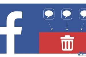 شرح حذف رسائل الفيس بوك نهائي