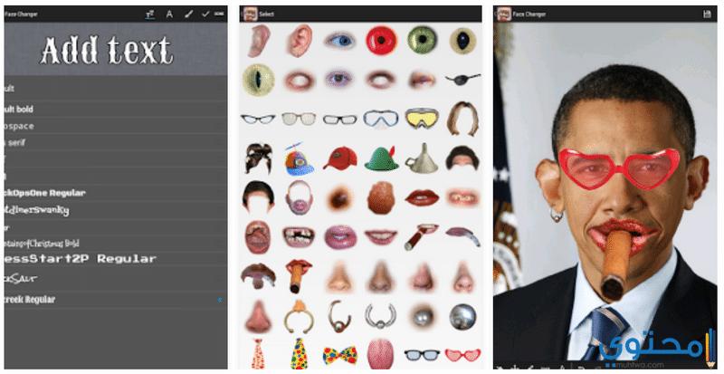 شرح وتحميل تطبيق Face Changer