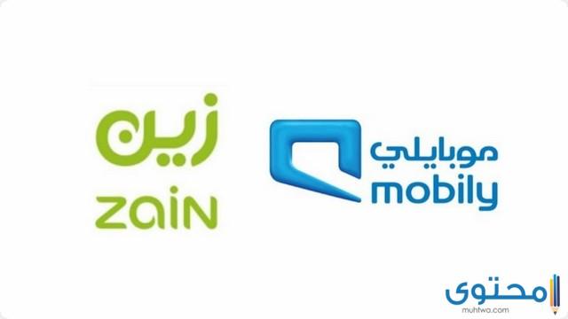شركات الاتصالات في السعودية