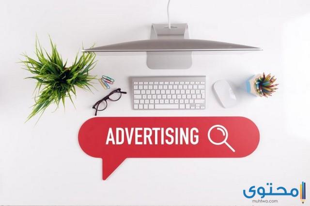شركات الدعاية والإعلان