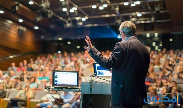 شركات تنظيم المؤتمرات