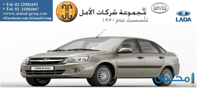 شركة الأمل لتجارة السيارات