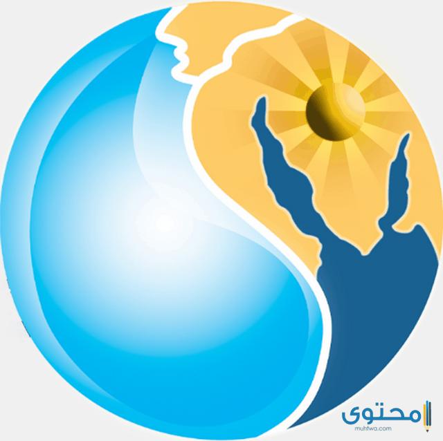 Agriculture Blog: شكاوى فواتير المياه بالقاهرة
