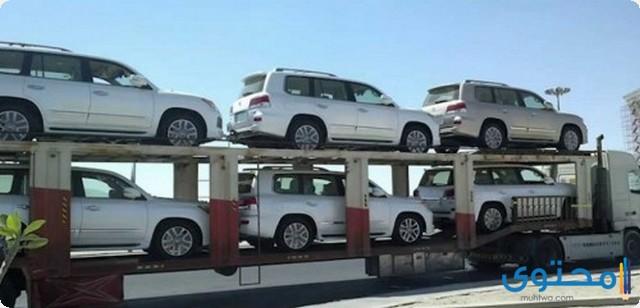 شروط استيراد السيارات المستعملة قي مصر 2020