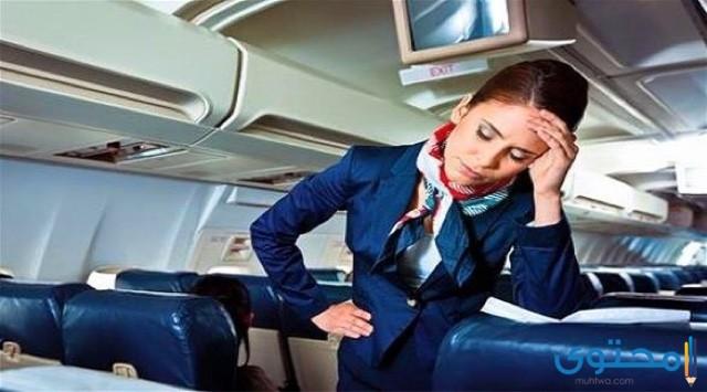 وظيفة مضيفة الطيران